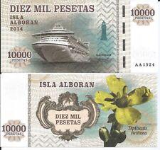 10000 Pesetas Spain - Isla Alboran 2014 UNC Private Issue