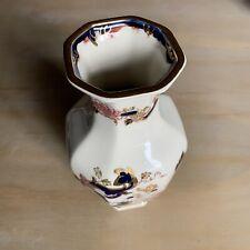 Mason's Blue Mandalay Vase
