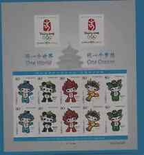 China PRC 2005-28 Scott China #3465 The Emblem and Mascots 2008 Beijing Olympics