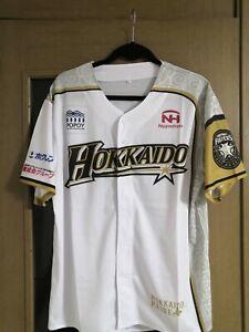 Rare Nippon Ham Fighters Jersey Japan Baseball NPB Shohei Ohtani Hokkaido