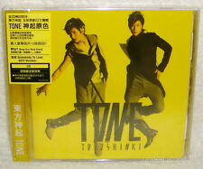 TOHOSHINKI TVXQ TONE Taiwan Ltd CD only+Card (Yellow Ver.) Dong Bang Shin Ki