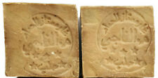 DISCOUNT 2X Aleppo Laurel Soap Bars 7.4oz each