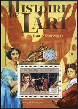 Guinea History of Art Stamps 2011 MNH Neoclassicism Oath of Horatii 1v S/S II