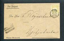 1895, 2ct Cijfer # 32, LEIDEN - DJOKJAKARTA; NED:INDIË STOOMSCHEPEN REGTSTREEKS