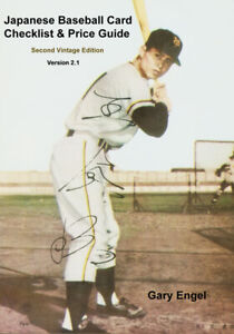 2019 Japanese Vintage Baseball Card Checklist & Price Guide (PDF) by Gary Engel