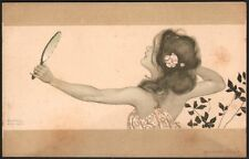 Raphaël Kirchner. Girls between brown-green borders. Dell'Aquila D.25-6. 1901