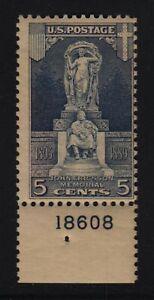 1926 Sc 628 Ericsson MHR plate number single Hebert CV $15