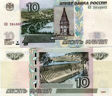 RUSSIA 10 RUBLES 2004 FDS UNC