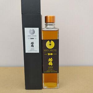 Wakatsuru Sun Shine 20 Years Single Malt Whisky 59% Japan OVP Distilled 1995