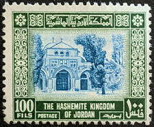 Stamp Jordan 1954 100F King Hussein Mint Hinged