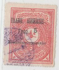 TURKEY  1920 - 1922  GREEK  OCCUPATION 5 GR. REVENUE STAMP USED RRR GREECE