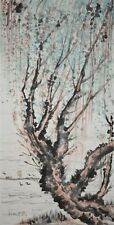 RARE LARGE CHINESE PAINTING SIGNED MASTER WU GUANZHONG NO RESERVE UNFRAMED J7863