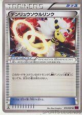 Pokemon Bandit Ring japanese #74 Ampharos Spirit Link 1st edition