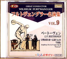 RARE Beethoven FURTWANGLER Symphony #6 Vol. 9 (CD, 2001, HONG KONG) CD-C-28
