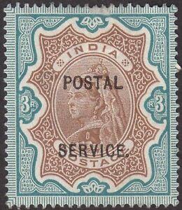 India 1895 QV Revenue Postal Service Overprint 3r Brown and Green Unused