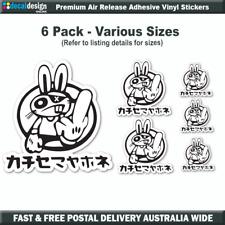 JDM Middle Finger Drift Rabbit Bunny vinyl decal car hoon bumper sticker #JDM001
