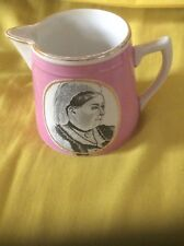 Lovely Queen Victoria 1887 Golden Jubilee Deep Pink Jug