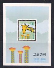 Japan   1994   Sc# 2245 a   s/s  MNH   (40904)