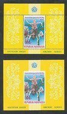Indonesië Zonnebloem  Blok 28 + 29 postfris (getand en ongetand)  motief bloemen