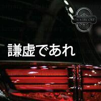 Japanese Stay Humble [ JDM Funny Racing Car Window Die-cut Vinyl Decal Sticker ]