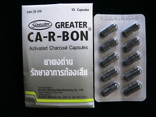 ACTIVATED CHARCOAL CARBON ABSORBING EXCESSIVE FLATULENCE GAS ANTI DIARRHEA