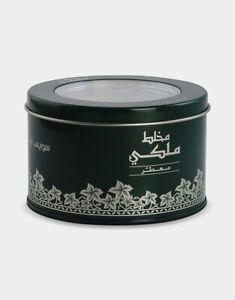 Bakhoor Malaki muattar By Swiss Arabian Home Fragrance 24 grams