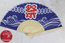 ÉVENTAIL SENSU JAPANESE FAN VENTAGLIO JAPANESE HAND FAN MADE IN JAPAN GENUINE