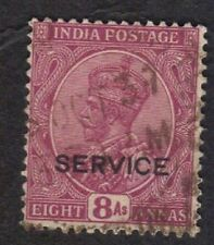 India Scott Sc #O28c 1893-97 Queen Victoria Official Revenue Stamp Used