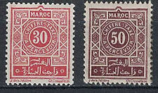 FRENCH MOROCCO:1917-26 SC#J31,J32 MH French Protectorate POSTAGE DUE STAMPS m277