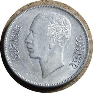 elf Iraq Kingdom 50 Fils  AH 1357  AD 1938 Silver  Ghazi I