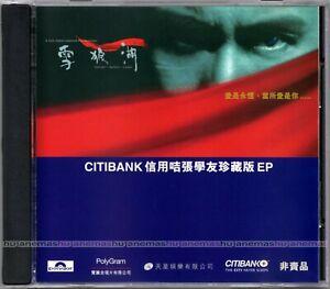 JACKY CHEUNG 張學友 张学友 Snow Wolf Lake 雪‧狼‧湖 1997 CITIBANK POLYDOR PROMO DDD EP CD