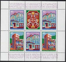Architecture Sheet Bulgarian Stamps