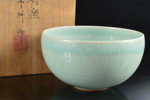#6028: Korean Goryeo celadon TEA BOWL Green tea tool, auto w/signed box