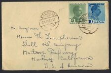 ROMANIA US 1939 PITESTI TO MARTINEZ CALIFORNIA