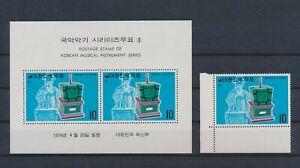 LO42749 Korea traditional musical instruments good sheet MNH