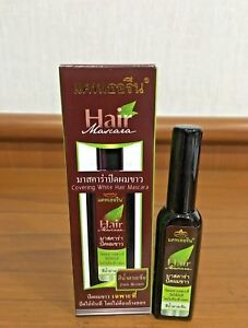 """COVERING GRAY WHITE HAIR MASCARA CATHERINE  """"DARK BROWN""""TEMPORARY/WASH-OUT"""