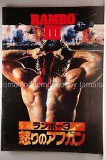 RAMBO III Sylvester Stallone Richard Crenna Movie Program japanese:p65