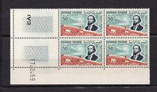 TUNISIE 1959 Y&T N°469 4 timbres neufs sans charnière coin daté 17.2.59 /T3737