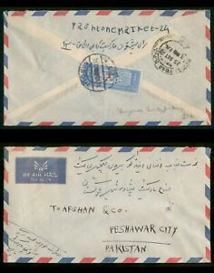 Mayfairstamps Afghanistan 1950 to Pakistan Peshawar City Airmail Cover wwp81729
