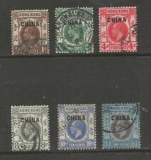 HONG KONG/CHINA OVERPRINTS 1917-27 GV FINE USED CAT £112 ,SEE SCAN