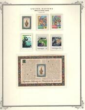 1¢ WONDER ~UNITED NATIONS OFFICES IN VIENNA AUSTRIA MODERN MH ON SCOTT PAGE~V134