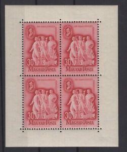 HUNGARY, MAGYAR, STAMPS, 1948 Mi. 1035 ** KLB