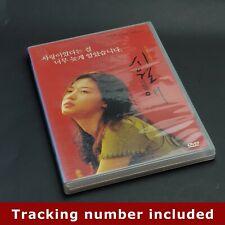 Il Mare DVD / Region 3 (Non-US), used
