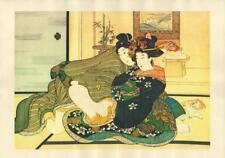Paper Asian Art Prints