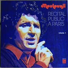 """MOULOUDJI """"RECITAL PUBLIC A PARIS"""" VOL 1    33T  LP"""