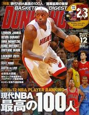 Dunkshot Magazine 12-11 - Top 100 Players Issue; LeBron James Cover (Japanese)