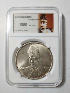 China Republic (1908) Yuan Shih-kai/Silver One Dollar