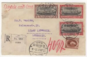 1911 Jan 22nd. Registered Cover. Cairo to Liepāja, Latvia.