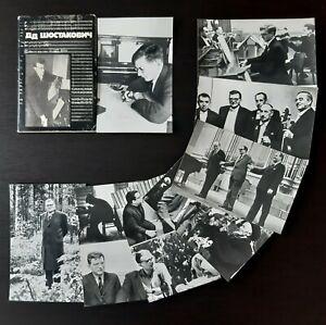 SET 12pcs Dmitri Shostakovich Russian composer pianist MUSIC vintage photo card