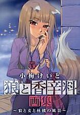 Ookami to Koushinryou wolf and spice okami  art  Book Japan 2